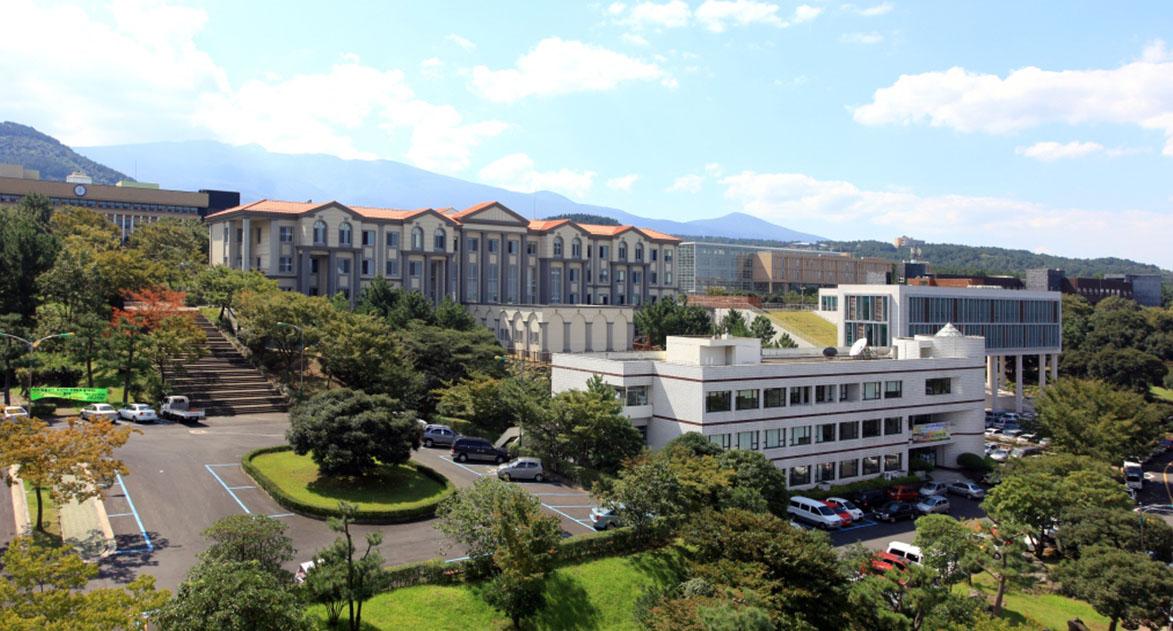 Jeju National  University-1